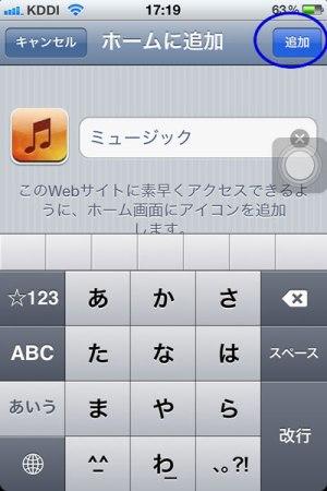 touchicon_11.jpg