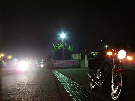 和歌山港 2
