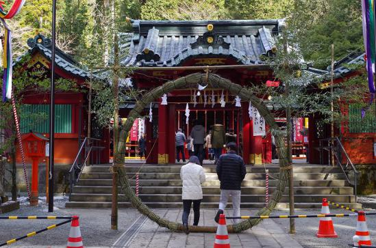 箱根神社 2