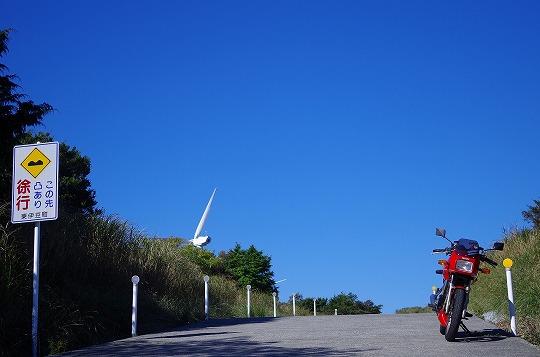 東伊豆風力発電所 6