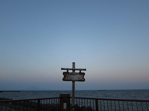 ノシャップ岬 4