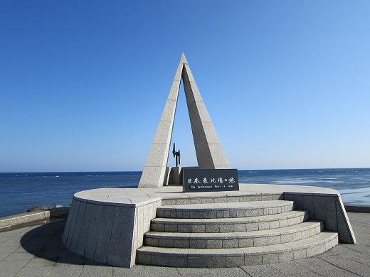 宗谷岬 2