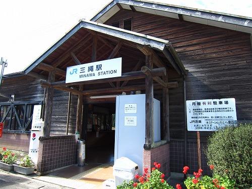三縄駅 2