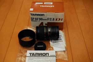 TAMRONSP 001