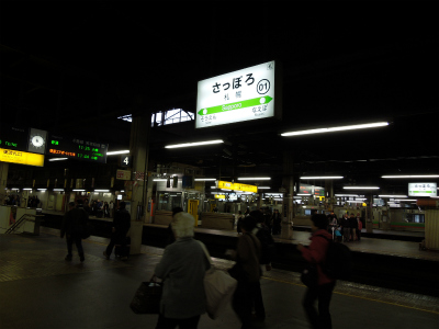 DSCN0332.jpg