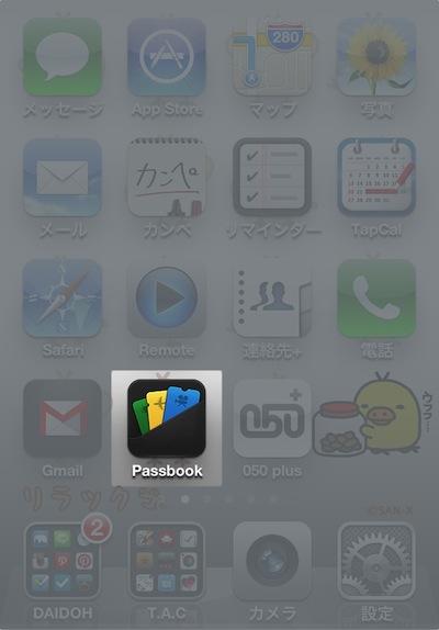 004_20121003233820.jpg