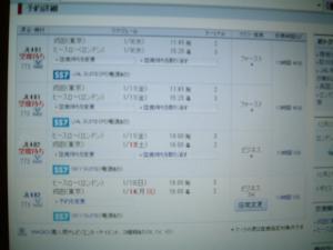 DSCF0011_convert_20121227212717.jpg