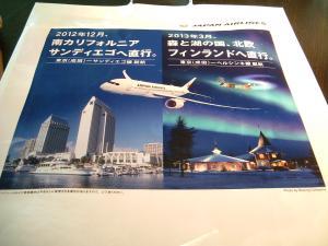 DSCF0119_convert_20121225120614.jpg