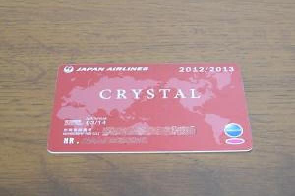 crystal+006_convert_20121026152405.jpg