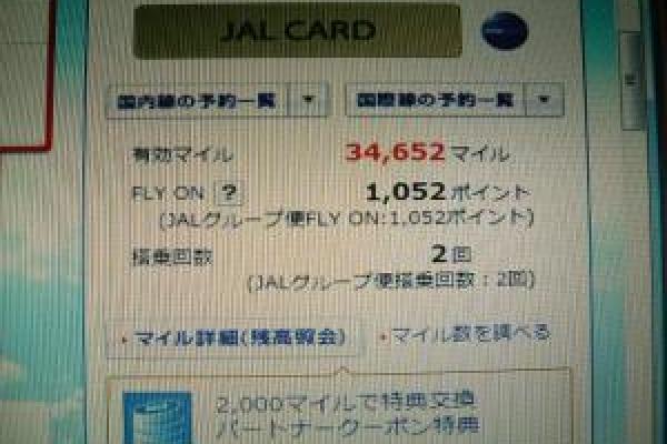 jgc-1+002_convert_20120921024638.jpg
