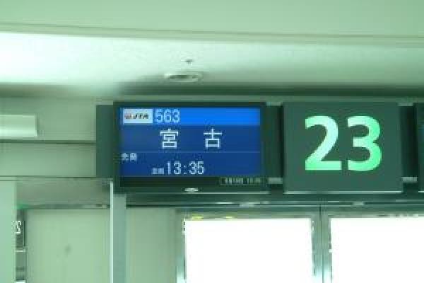 jgc-1+128_convert_20120920091812.jpg