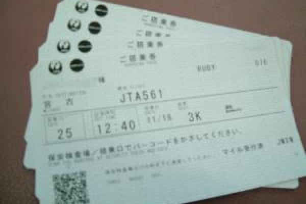 jgc16+051_convert_20121121074438.jpg