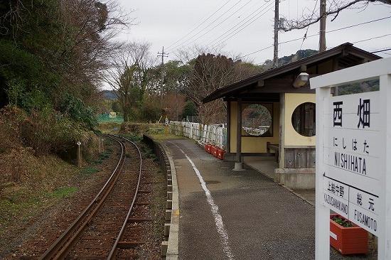 西畑駅 2