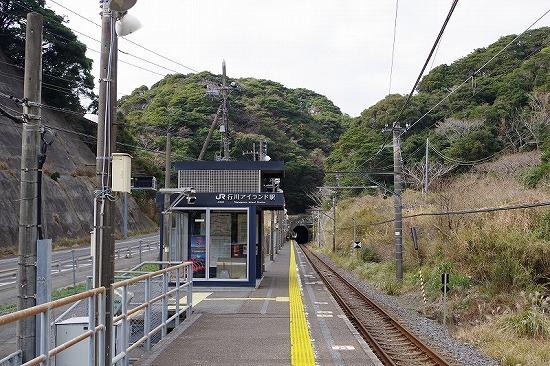 行川アイランド駅 2