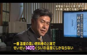 報道52524