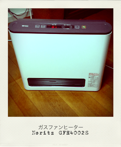 Gas_fan_heater_Pola