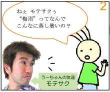 クリエイティブ・エンタメ・サイエンス