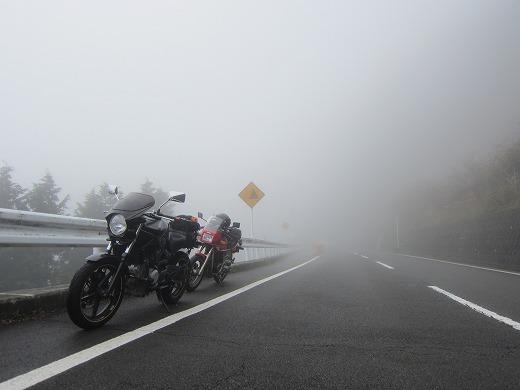 三国峠 1