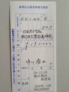 $マイホームを買ってはいけない3つの理由とは?徳島FPブログ