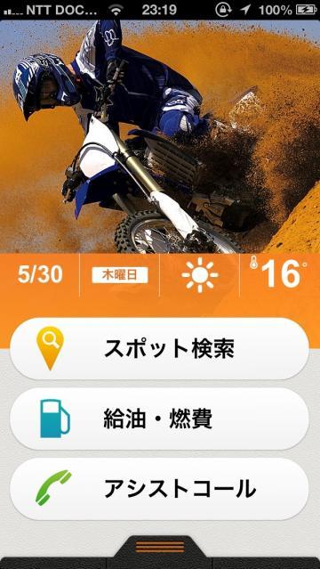 image_20130531122352.jpg