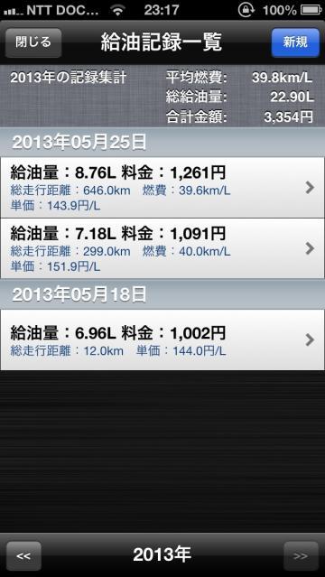 image_20130601075738.jpg