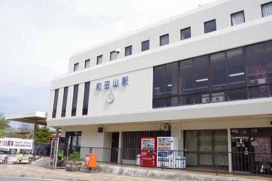 和田山駅 4