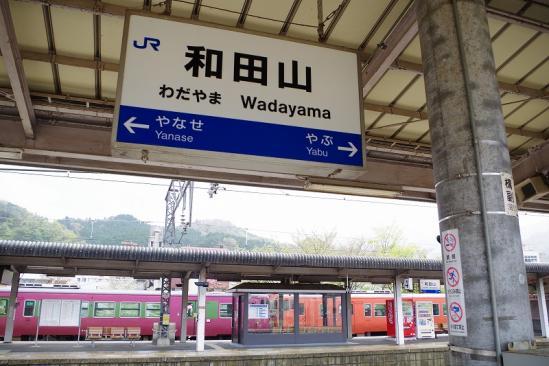 和田山駅 1