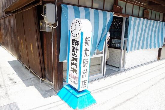 安芸灘とびしま海道 15