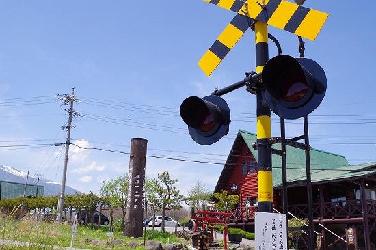 JR鉄道最高地点 2