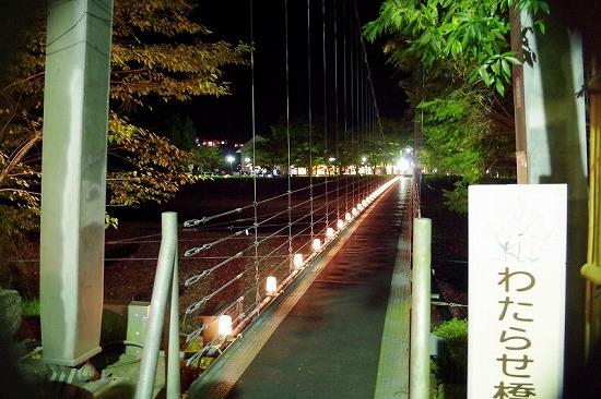渡瀬温泉 5