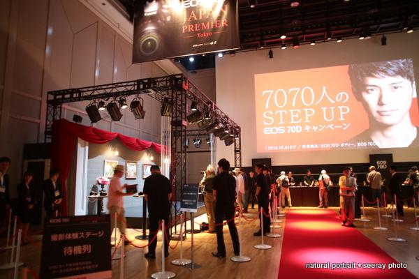 EOS 70D JAPAN PREMIER