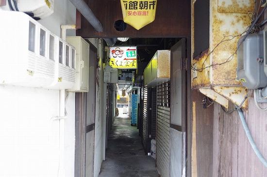 函館港 6