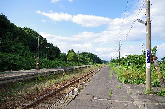 黒岩駅 2
