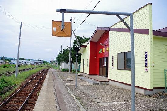 相内駅 2