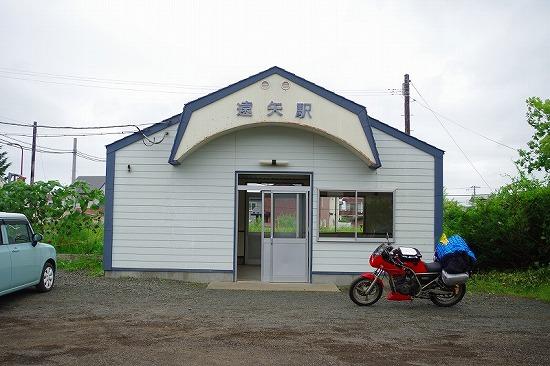 遠矢駅 1