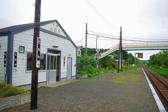 遠矢駅 2