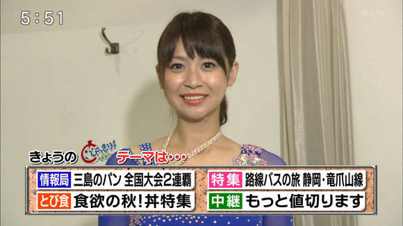 静岡朝日テレビの広瀬麻知子アナ