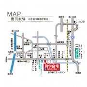 shibarakikita02_20141101140232636.jpg