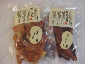 七面鳥ささみ巻き&マグロスライス☆