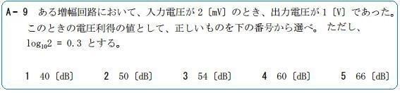 2604A9_0.jpg