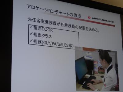 DSC00798_convert_20140228180543.jpg