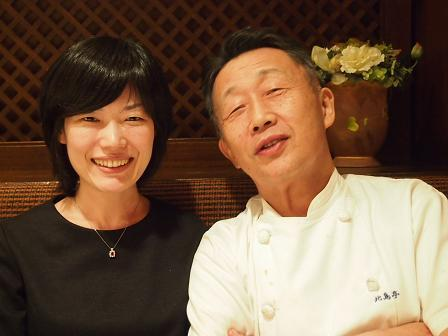 Ayako's Gourmet And The City