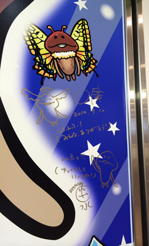 なめこ市場東京本店_09