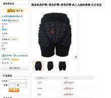 blog import 53904c32489ba 商品の探し方 中国輸入ビジネスで月収100万