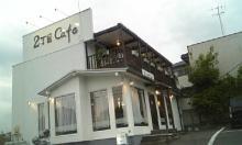 「あるがままに生きる」-和合のカフェ