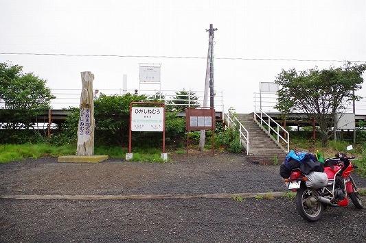 東根室駅 1