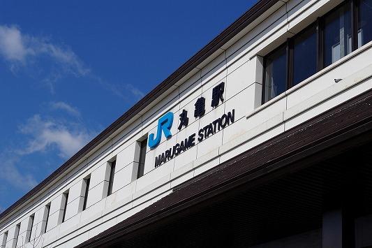 丸亀駅 2