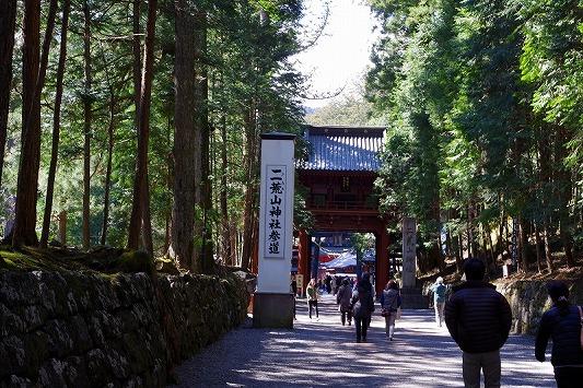 二荒山神社 1