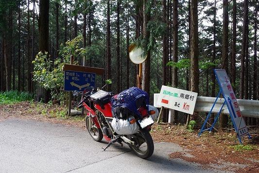 ひむか神話海道 5