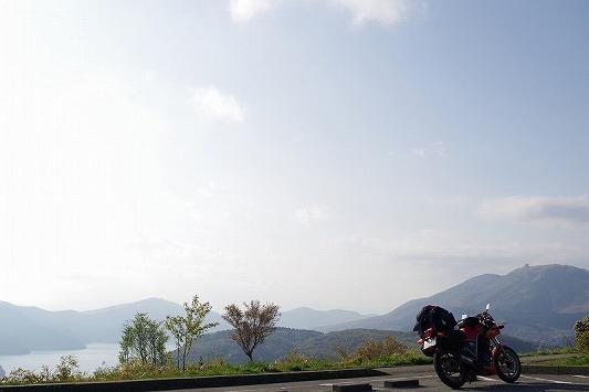 大観山 1